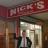 NickMaas1
